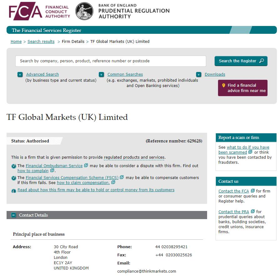 智汇 FCA监管