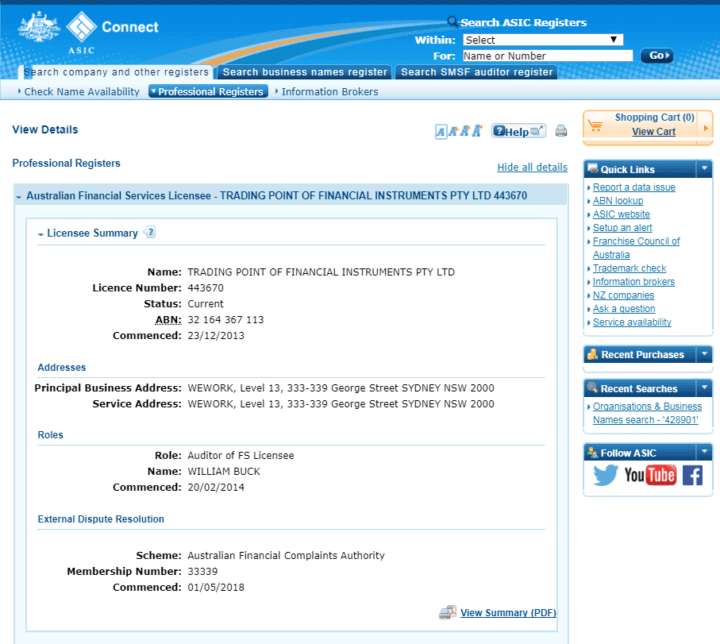 XM外汇交易平台的ASIC监管牌照