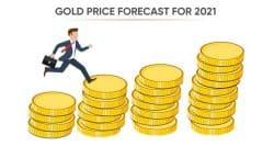 2021年黄金价格是否会继续上涨