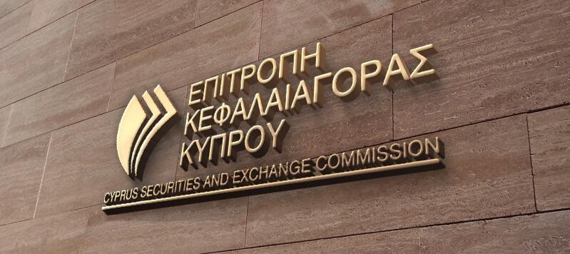 CySEC与外汇经纪商Teletrade达成12万欧元的和解